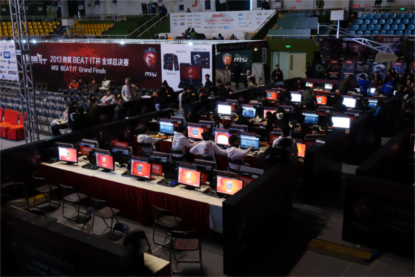 An overview of the gaming arena.