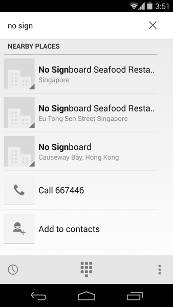 If you don't know the number of a business, you can search for it right from the dialer app.