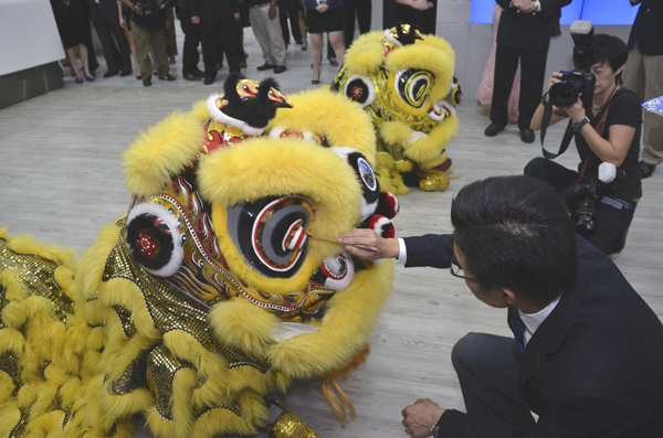 There was a lion dance troupe present at the event.