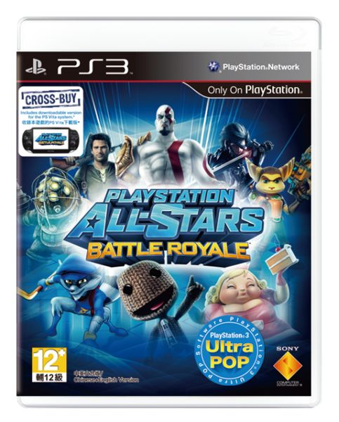 New Ps3 Games 2014 : New range of ultra pop playstation titles now available