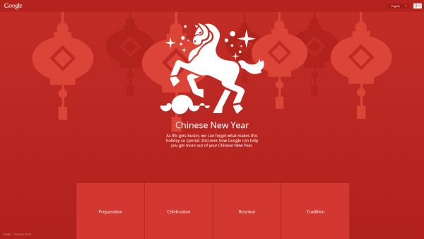 The Chinese New Year minisite teaches its users about the festivity, as well as help them get accustomed to the search engine's programs and apps.