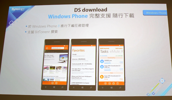 DS download, the next Synology app for Windows Phone 8, will let users manage their download tasks (including BitTorrent) on a Synology NAS from their smartphone.