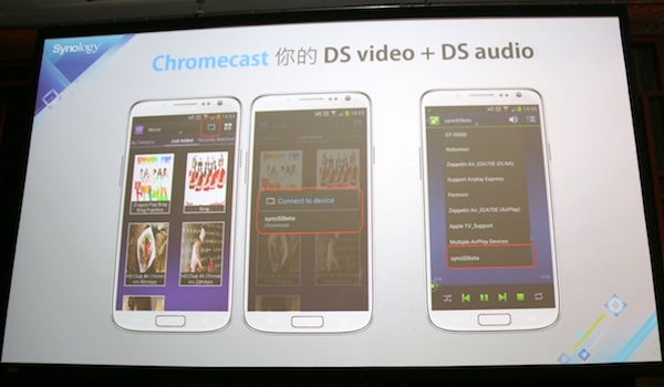Synology surprised the crowd with a demo of the DS video app streaming content to a TV with Chromecast. While the feature may or may not appear in the final DSM 5.0 release, the DS video app will soon be available on Samsung Smart TVs.