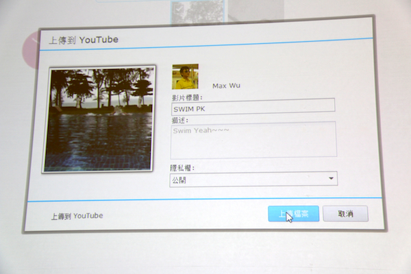 Have a video in Photo Station that has viral potential? You can now upload it directly to YouTube with relative ease.