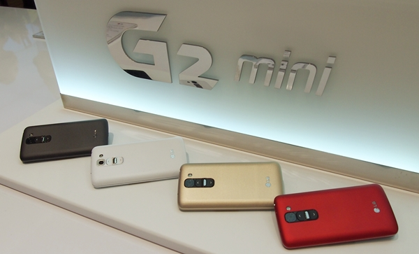 The G2 Mini will be available in four colors: titan black, lunar white, red and gold. Availability of the colors are dependent on markets.