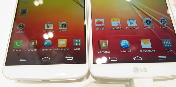 Left: LG G2. Right: LG G Pro 2. <br>The bezel of the G Pro 2 is just 0.65mm thicker than that of the G2.