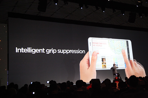 Huawei's intelligent grip suppression technology.