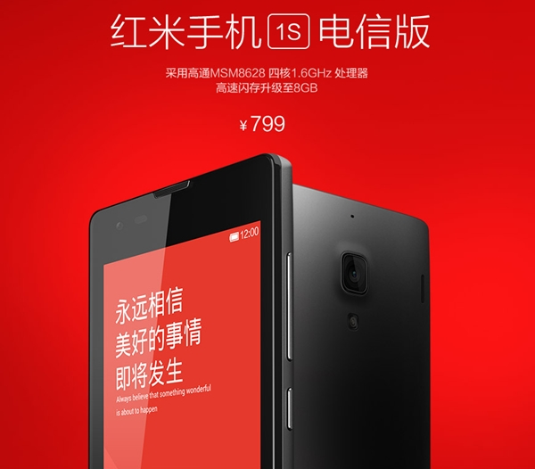 Image source: Xiaomi