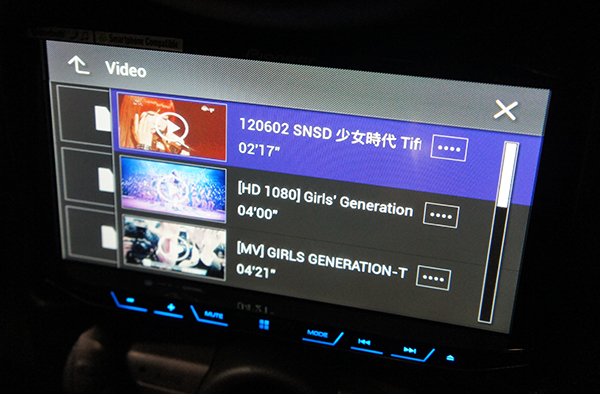 Thanks to the more powerful processor, the AVH-X8650BT can now play Full-HD 1080p videos.