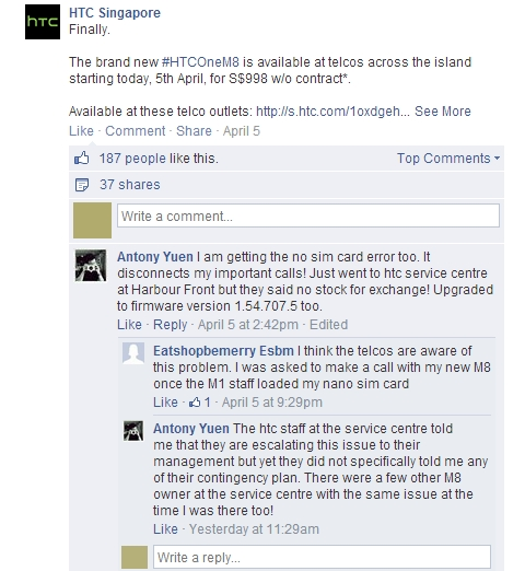 Image source: HTC Singapore's Facebook Page