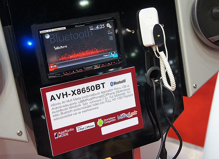 The AVH-X8650BT has a 7-inch resistive touchscreen display that has a resolution of 800 x 480 pixels.