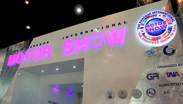 2014 marks the 35th edition of the Bankok Motor Show and it is expected to attract close to 2 million attendees.