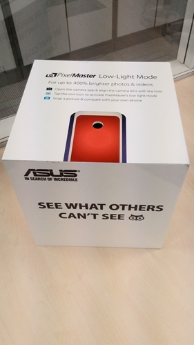 This is the dark box from ASUS that we used to test out the Low Light mode of the ZenFone 5.