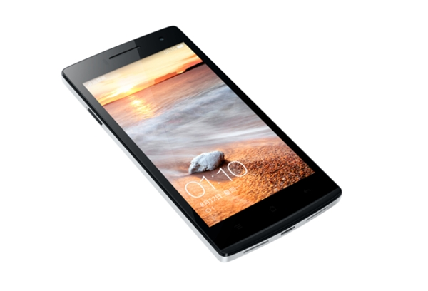 Oppo Find 7 Mini. <br> Image source: Oppo