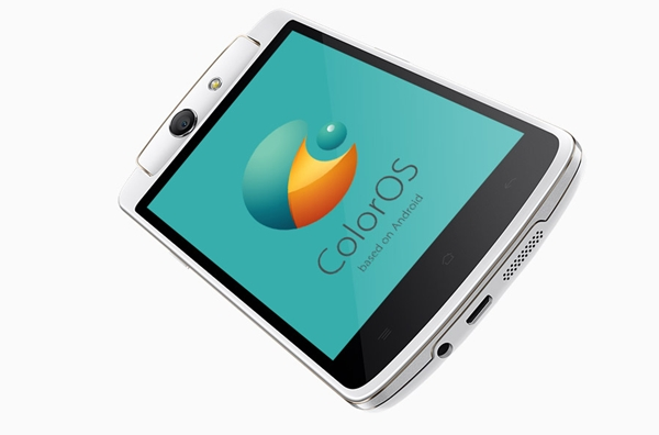 The Oppo N1 Mini. <br>Image source: Oppo