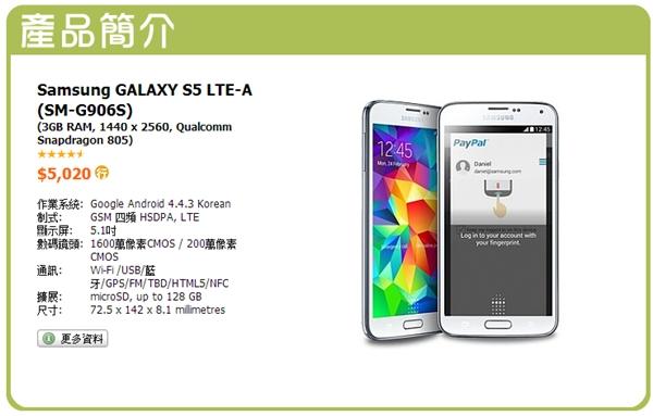 Image source: Price.com.hk