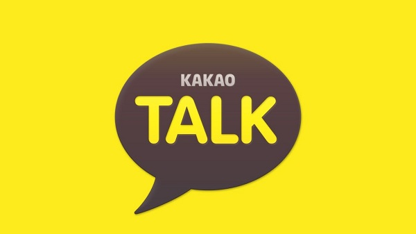 KakaoTalk, understanding users' need for message delivery assurance, also offers a neat feature that allows all messages to be delivered without fail, regardless of network conditions.