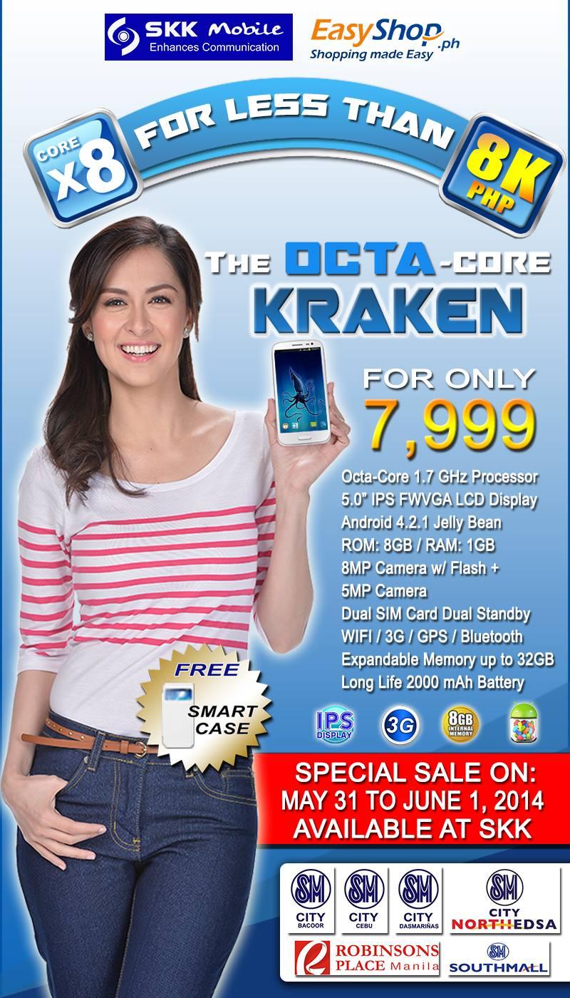 Image source: SKK Mobile