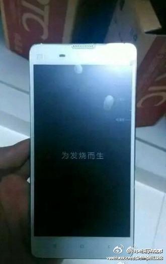 Image source: Weibo