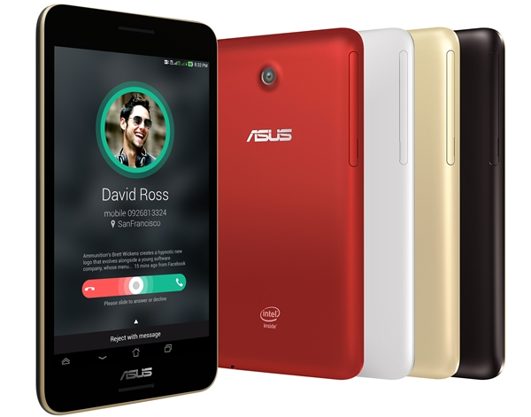 The ASUS Fonepad 7 is available in black, white, gold and red. <br>Image source: ASUS