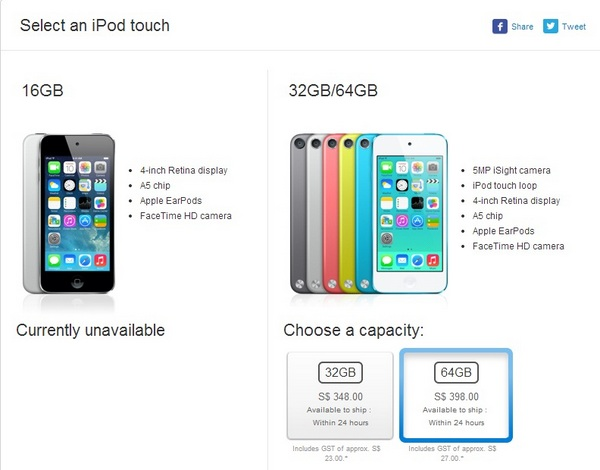 "Apple announces new 16GB iPod Touch to retail worldwide ""in the coming days"". In the Singapore Apple Online Store, the previous 16GB iPod Touch is no longer available, while new prices for the 32/64GB models have been updated."