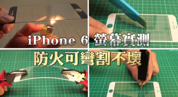 The rumored sapphire display of the Apple iPhone 6 is almost unbreakable. <br> Image source: Steve Hemmerstoffer's YouTube