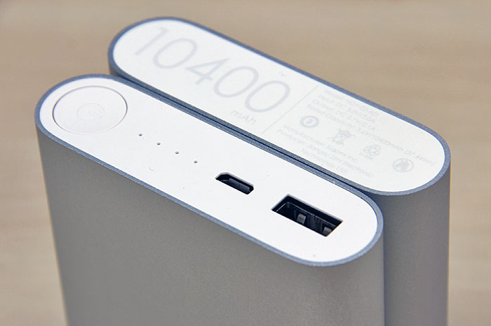 1c67ad77664 Xiaomi clearly feels that the button and ports are self-explanatory (or  that you