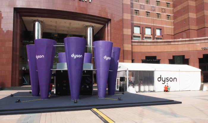 The Dyson road show outside Ngee Ann City looks like a set of giant Dyson cyclones!