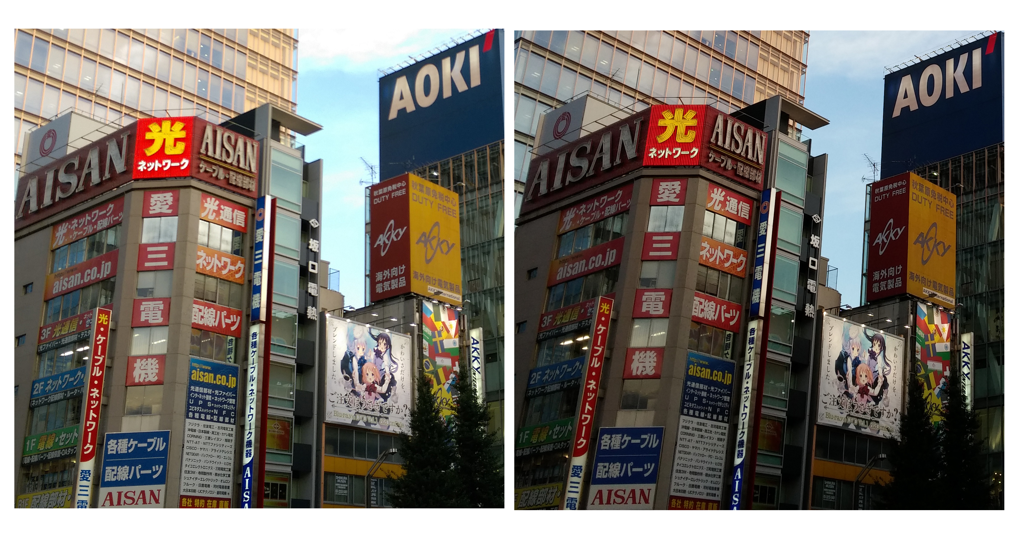 Left: HTC Butterfly 2. Right: LG G3. <br> The Butterfly 2 seems to take photos with a lighter tone as evident in the AOKI billboard on the right side. Photos also tend to be less sharp compared to the LG G3.