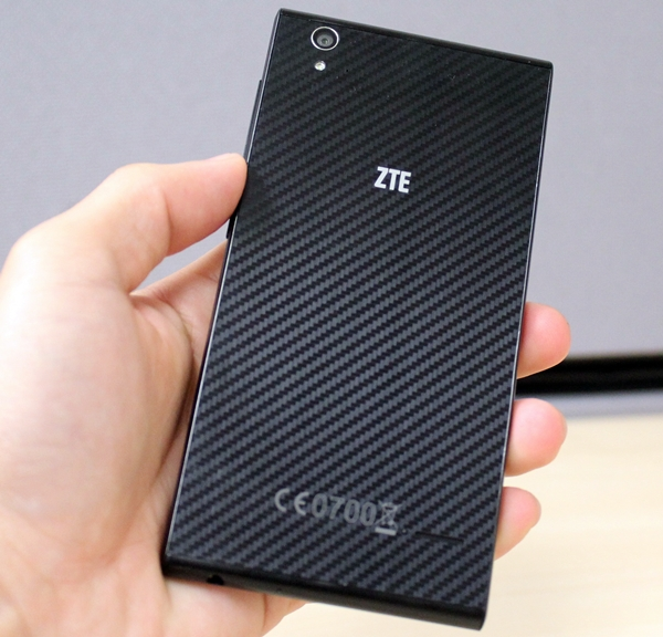 """Fashionable"" may not be the right word to describe the rear of the ZTE Blade VEC 4G, but you get the idea of what the company is trying to achieve."