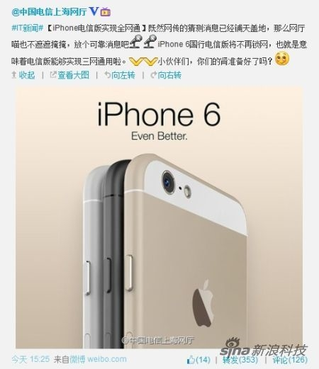 Image source: Sina News