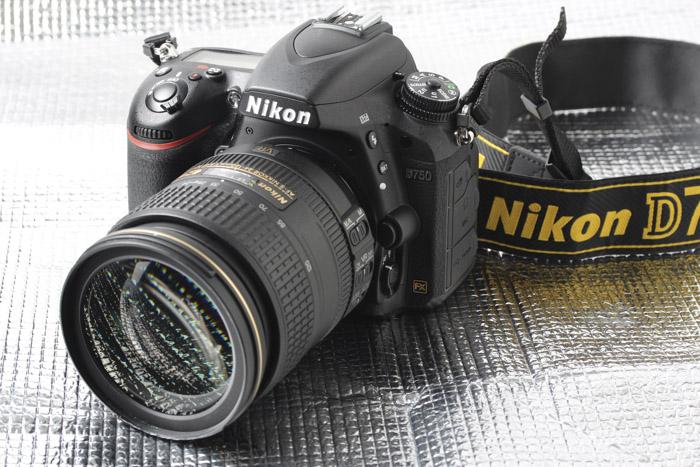 Nikon's newest full-frame DSLR - the 24.3-megapixel D750.