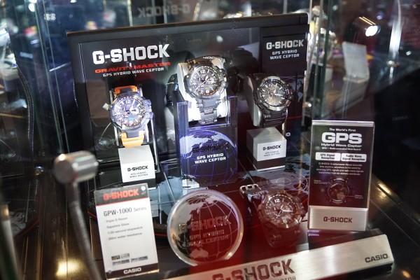 The new Casio G-Shock GPW-1000 with the hybrid time keeping system.