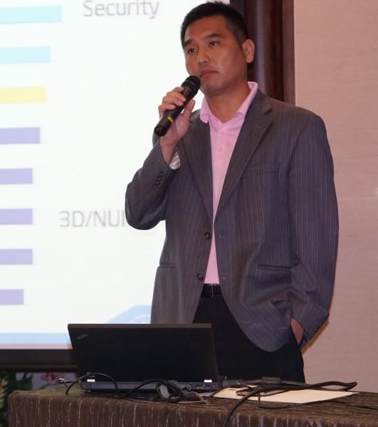 Eric Li, Wireless Charging APAC, Intel Experiences Group, Intel Corporation.