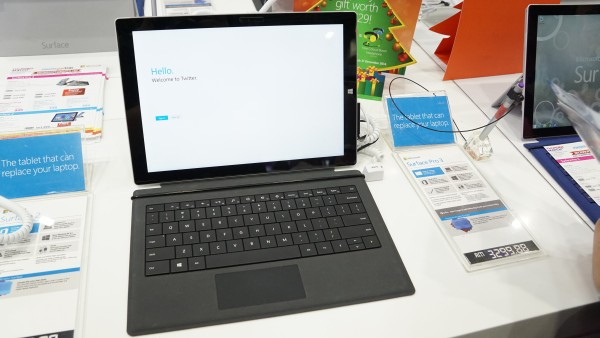 The Microsoft Surface Pro 3 is being bundled with a Surface Type Touch keyboard.