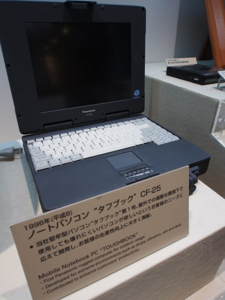 The CF-25 is the first Toughbook produced back in 1996.