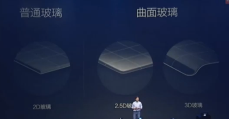 The front and rear of the Mi Note utilizes glass panels with curved edges.