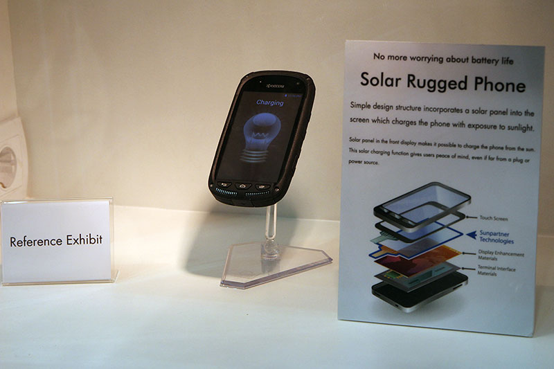 Want a phone that will not die? Kyocera has an unnamed solar-powered phone with a screen that's capable of generating energy to recharge the phone. And that's because it incorporates Sunpartner's Wysip Crystals right on the display instead of putting the solar cells at the back of the phone.