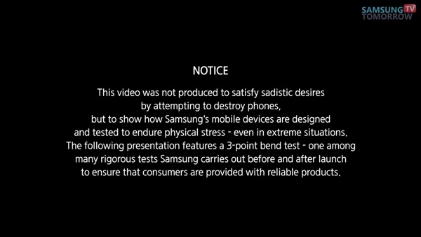 movie disclaimer sample