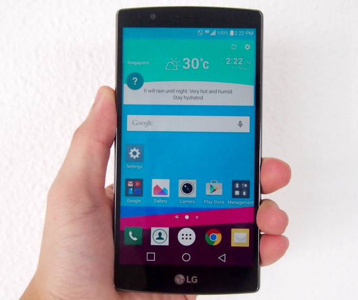 The LG G4 is set to be available in Singapore towards the end of the month.