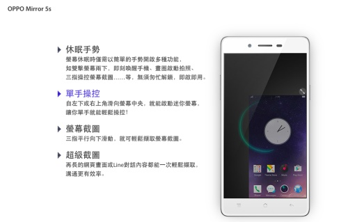 Image source: Oppo Taiwan