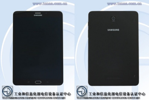 Samsung Galaxy Tab S2 8.0 may just be the world's thinnest ...