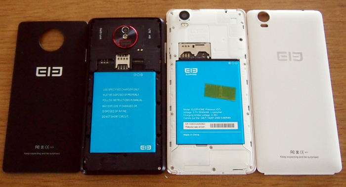 It is rather easy to remove the rear covers to access the battery, SIM and memory card slots.