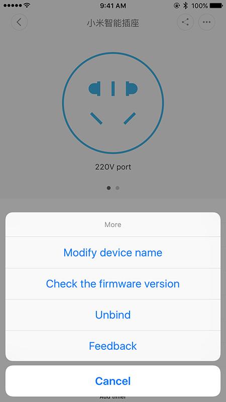 Demo - App Reviews Plugin