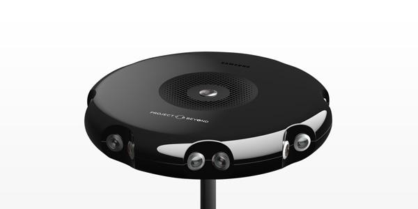 Samsung's secretive VR camera, codenamed Project Beyond.