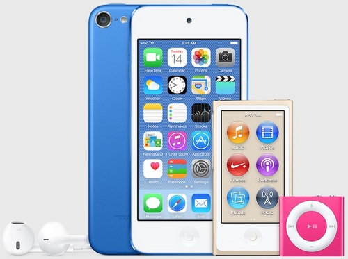 iPods in unreleased colors were spotted on  iTunes 12.2 earlier this month. Notice the 'Tuesday' and '14' of the calendar app? That could very well indicate the Tueday, July 14 launch date of the refreshed iPod lineup. <br> Image source: MacRumors