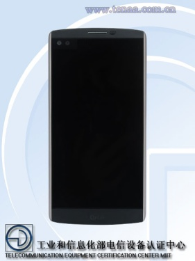 Photos of LG G4 Pro leaked, rumored to launch on 10 October with plastic build