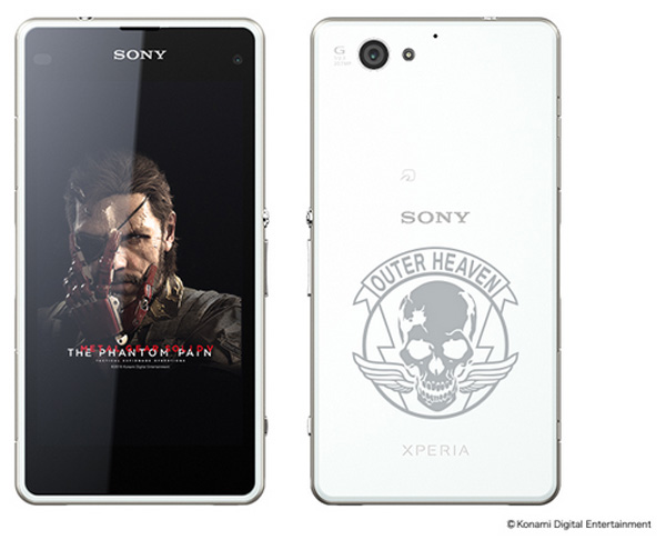 Of all the Metal Gear Solid Edition devices, only the Xperia J1 Compact and the NW-A16 Walkman have the Outer Heaven logo on the devices themselves. The others get Outer Heaven themed covers.