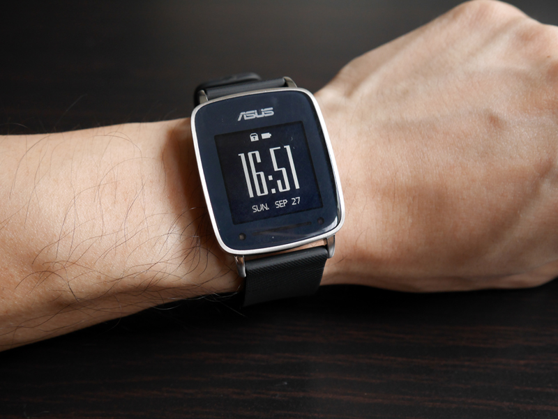 ASUS VivoWatch: the fitness tracking smartwatch with a ten ...
