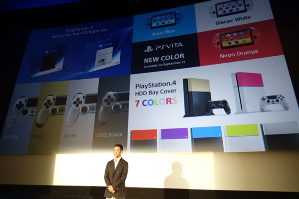 New price, new colors and new bundles. That's the gist of Sony's presentation at their TGS conference.
